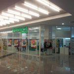 spatii comerciale de inchiriat farmacie, sector 4, Bucuresti